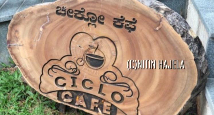 Restaurant Review : CICLO – India's First Cycle Cafe , Bangalore | India