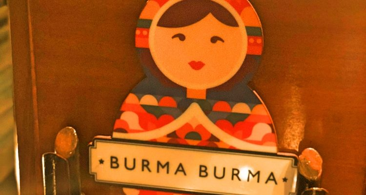 Restaurant Review: Burma Burma, Bangalore | India