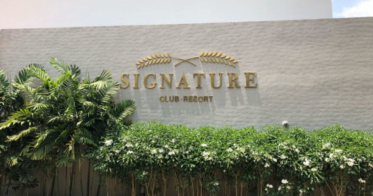 Resort Review :Signature Club Resort, Devanahalli , Bangalore | India
